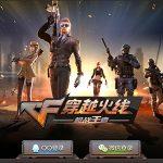CF Mobile bất ngờ mở cửa không giới hạn tại Trung Quốc