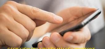 Cách kiểm tra chương trình khuyến mãi Mobifone nhanh nhất