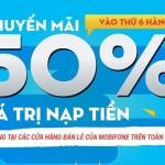 Mobifone khuyến mãi 50% giá trị thẻ nạp ngày thứ 6 hàng tuần