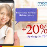 Đừng bỏ qua Khuyến mãi Mobifone toàn quốc ngày 20/3/2019
